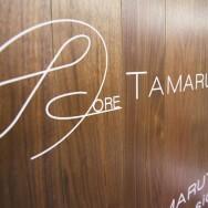 Tamaruya Core